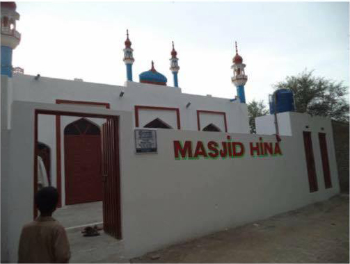 Kingston Islamic Society funded the construction of a mosque in Hina's name. Photo: Kingston ISOC