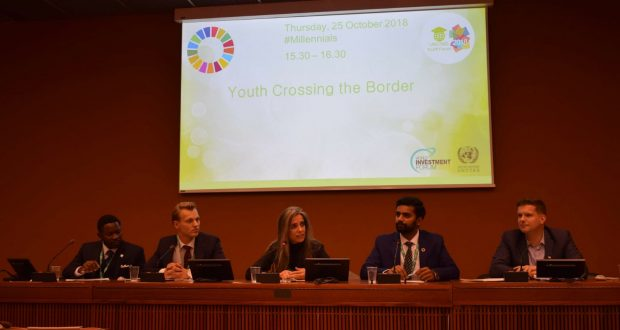 Saurabh Navande (second from right) at UN World Investment Forum in Geneva