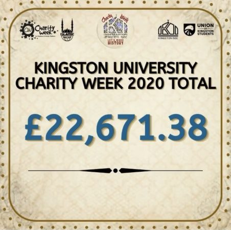 Kingston University's Islamic society raised a total of £22,671.38 for charity week.