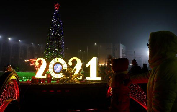 2021 lights, image of Christmas decorations